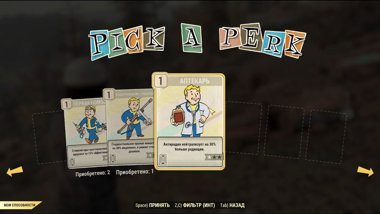 Обзор Fallout 76 - Радиоактивный мусор. Cadelta - Изображение 6