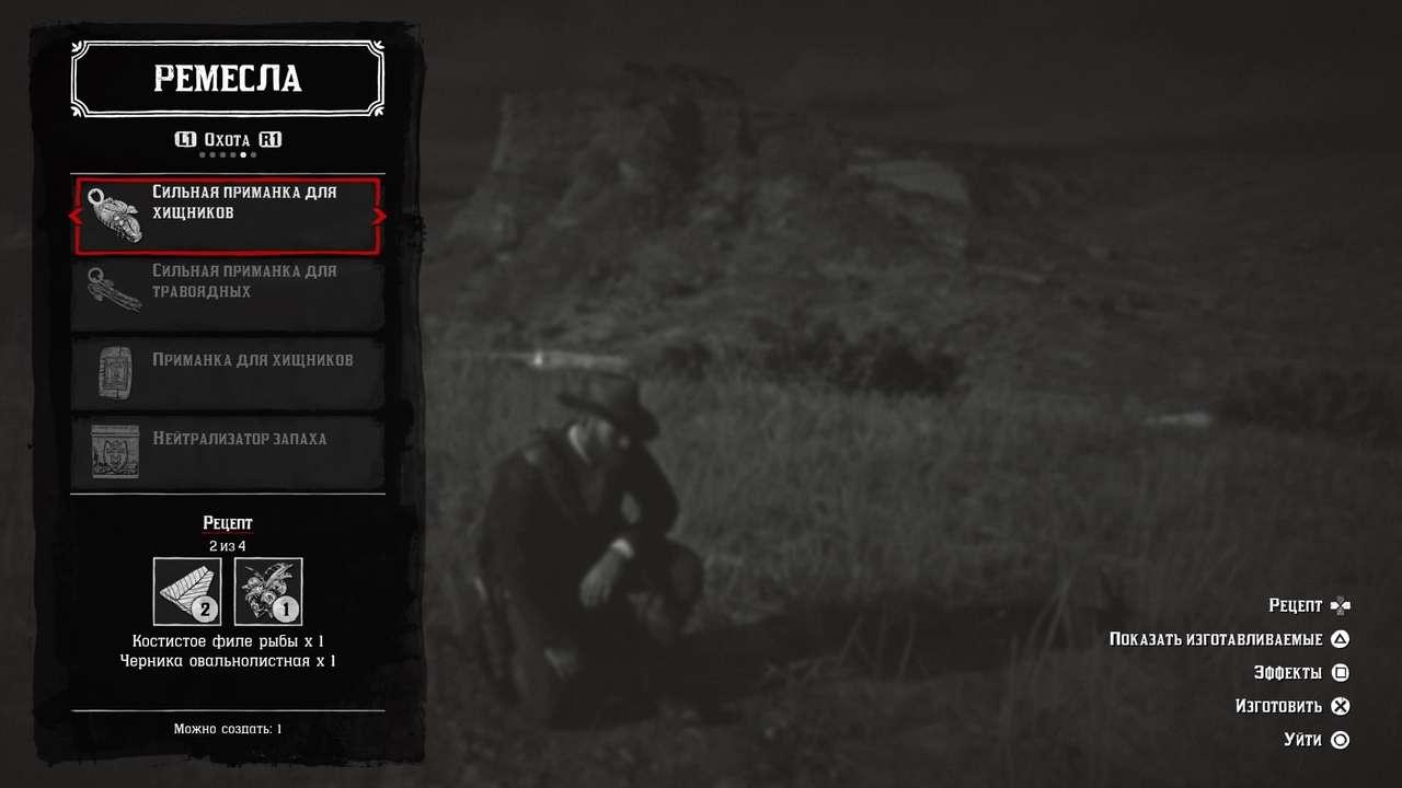 Гайд Red Dead Redemption 2 - еще 10 геймплейных секретов, о которых вы могли не знать